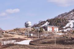 Mountain landscape. Building of planetarium. Beautiful scenery. Beautiful view. Blue sky Royalty Free Stock Image