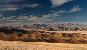 Mountain panorama. Sunset in desert, Western Mongolia Stock Photo