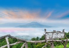 The mountain in the Phu Pa por Fuji at Loei, Loei province, Thailand fuji mountain similar to Japan`s Fuji mountain.Thai language. Abstract the viewpoint at the stock photography