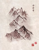 Mountain range in fog hand drawn with ink on vintage background. Contains hieroglyphs - peace, tranquility, clarity. Happiness, great blessing. Traditional Royalty Free Stock Photography