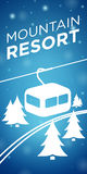 Mountain resort ropeway and spruce Royalty Free Stock Image
