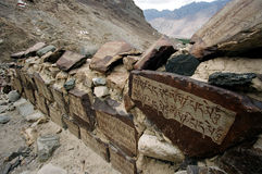 Buddhist Mountain Route Royalty Free Stock Photography