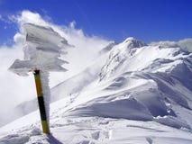 Mountain View - intermountain Überfahrt in der Transcarpathian Region (Ukraine) Stockbild