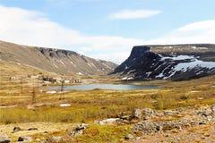Mountain. Wonder, nature of Hibiny stock photo