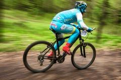 Mountainbikewettbewerb Lizenzfreies Stockfoto