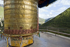 Mountainous Prayer Wheel Royalty Free Stock Photo