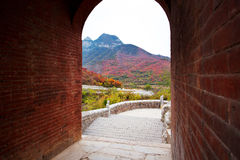Mountains and arch. Autumn scenery in Taihang Mountains Southern, jincheng city, shanxi china Royalty Free Stock Photo