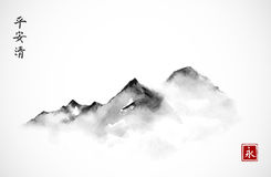 Mountains in fog hand drawn with ink in minimalist style on white background.  Royalty Free Stock Photos