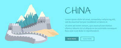 Mountains, Great Wall of China, Asian Building. Mountains with white tops, Great wall of China on sand, building in asian style and inscription China web banner Stock Image