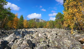 The mountains of the Southern Urals. Stock Photos