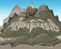 Mountains of Tibet. The mountains of Tibet with the inscription and the Condor royalty free illustration