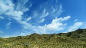 Mountains under blue sky. In Gansu,China Stock Photos