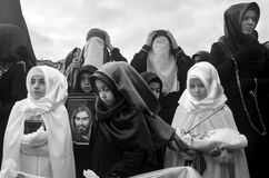 Mourning of Muharram in Turkey Stock Image