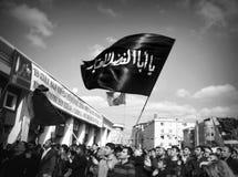 Mourning of Muharram in Turkey Royalty Free Stock Image