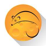 Mouse, cheese illustration. Mouse cheese illustration on the white background Stock Image