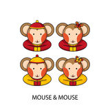 Mouse Chinese Happy New Year. Vector Illustration Royalty Free Stock Image