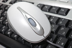 Mouse on keyboard. Royalty Free Stock Photo