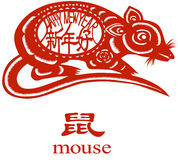 Mouse year. Chinese Zodiac of mouse Year. The first day of Mouse year will be 2/7/2008. Three Chinese characters on the mouse's body mean happy new year, it Royalty Free Stock Photo