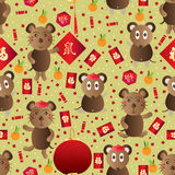 Mouse year zodiac Chinese seamless pattern Royalty Free Stock Photo