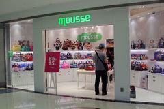 Mousse shop in hong kong Stock Images