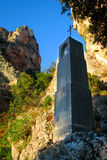 Moustiers-Sainte-Marie Royalty Free Stock Photo