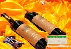 Moutai für Verkauf lizenzfreies stockfoto