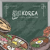 Mouth-watering Korean food Stock Images