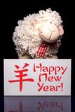 Moutons avec la carte de voeux de nouvelle année Image stock