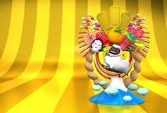 Moutons blancs, décoration de nouvelle année et montagne sur l'espace des textes d'or Images libres de droits