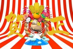 Moutons, décoration de nouvelle année, montagne, salutation japonaise sur la rayure Images stock