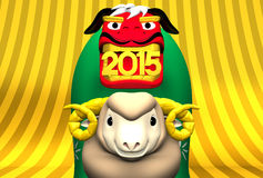 Moutons de sourire, Lion Dance On Gold 2015 illustration de vecteur