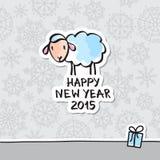 Moutons de vecteur Image libre de droits
