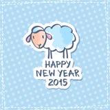Moutons de vecteur Photo libre de droits