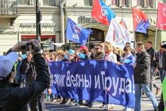 Movendo uma fileira dos povos com bandeiras diferentes Foto de Stock