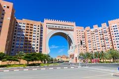 Movenpick Ibn Battuta Hotel Stock Images