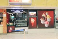 Movenpick shop in Hong Kong International airport Royalty Free Stock Photos