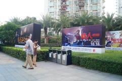 Movie advertising signs Stock Photo