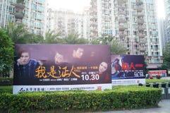 Movie advertising signs Stock Photos