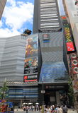 Movie theatre cinema Shinjuku Tokyo Japan stock photography