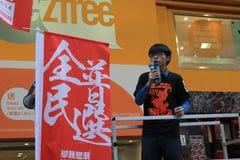 Movimento dell'ombrello in Hong Kong Immagine Stock Libera da Diritti