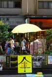 Movimento do guarda-chuva em Hong Kong Imagens de Stock