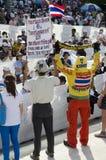 Movimiento blanco Tailandia de la máscara Imágenes de archivo libres de regalías