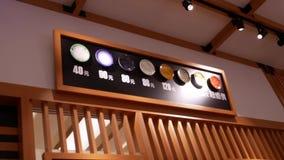Movimiento de la placa de la exhibición del precio en la pared dentro de un restaurante japonés almacen de video