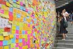 Movimiento del paraguas en Hong Kong Fotos de archivo