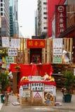 Movimiento del paraguas en Hong Kong Fotografía de archivo