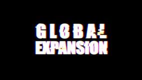 Movimiento universal de la tecnología de la interferencia de la EXTENSIÓN del texto de la animación del fondo del logotipo calida stock de ilustración