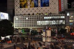 Moving crowd  at Shibuya station , Tokyo, Japan. The view of crowd moving at the crosswalk of Shibuya stat Royalty Free Stock Photo