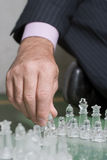 Moving Towards the Win Stock Image