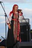 Mowa rosyjską ludową orkiestrą zespołu inconnu Fotografia Stock