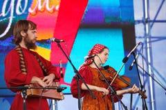 Mowa rosyjską ludową orkiestrą zespołu inconnu Obrazy Stock